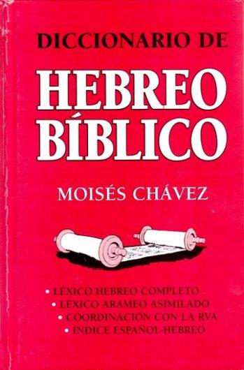 Diccionario de Hebreo Bíblico (pasta dura)