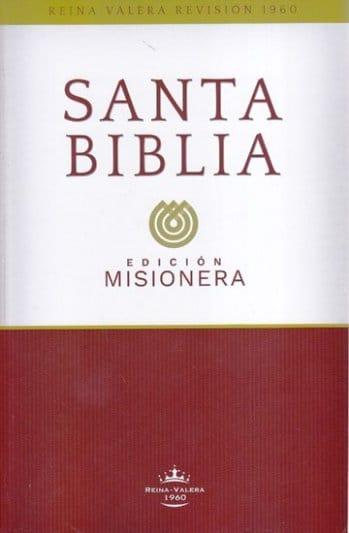 Santa Biblia: RVR60 ed. misionera con concordancia (pasta flexible)
