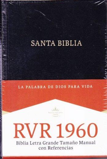 Biblia RV60 Letra Grande Tamaño Manual con Referencias  (tapa dura - negra)