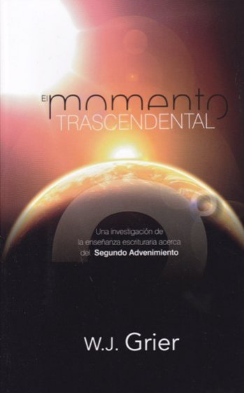 El Momento Trascendental