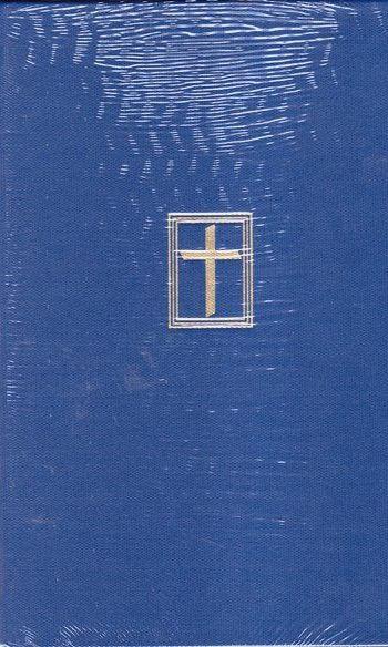 ¡Cantad al Señor! - Himnario Luterano (pasta dura)