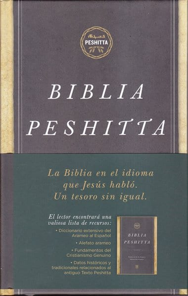 Biblia Peshitta - revisada y aumentada con ..indice (pasta dura)