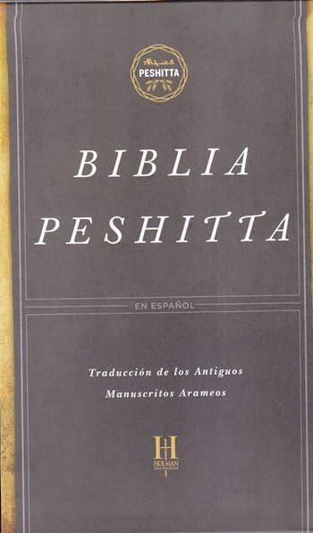 Biblia Peshitta - revisada y aumentada con ..indice (semi-piel negra)