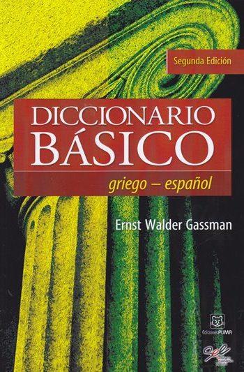 Diccionario Básico: Griego - Español