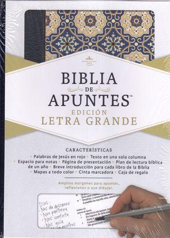 Biblia de Apuntes RVR1960 - Letra Grande (tela crema azul)