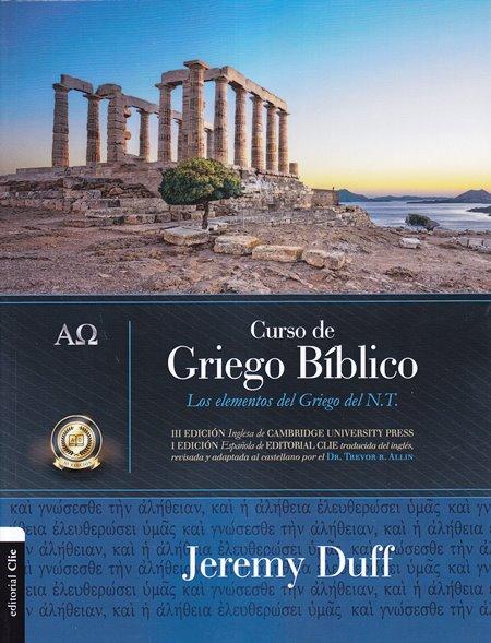 Curso de Griego Bíblico: los elementos del griego del NT